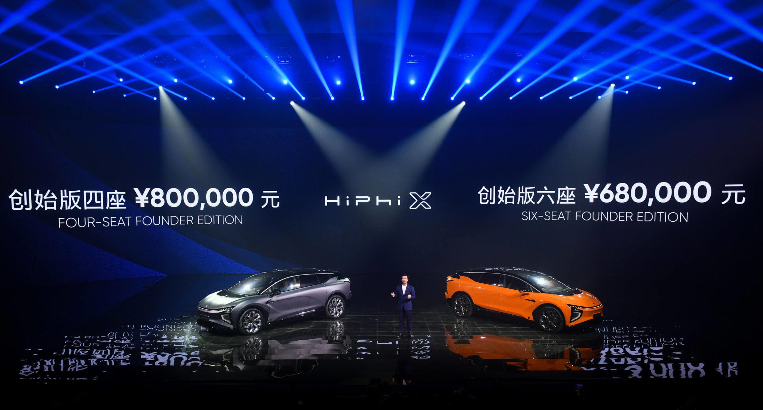Human Horizons будет продавать HiPhi X в Китае как в четырехместном, так и в шестиместном вариантах