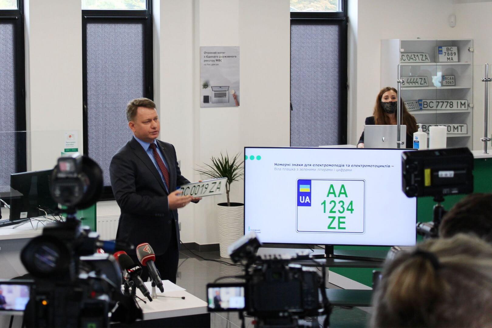 ВУкраине выдано более 4000 «зеленых» номеров для электромобилей
