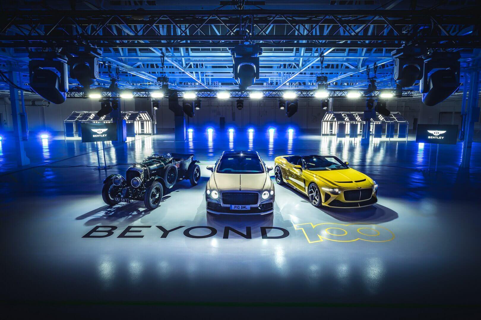 Стратегия Beyond100: переход модельного ряда Bentley на полностью электрические автомобили к 2030 году