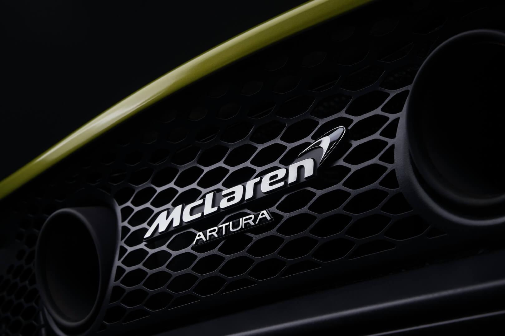 Производитель суперкаров McLaren анонсировал высокопроизводительный гибрид Artura