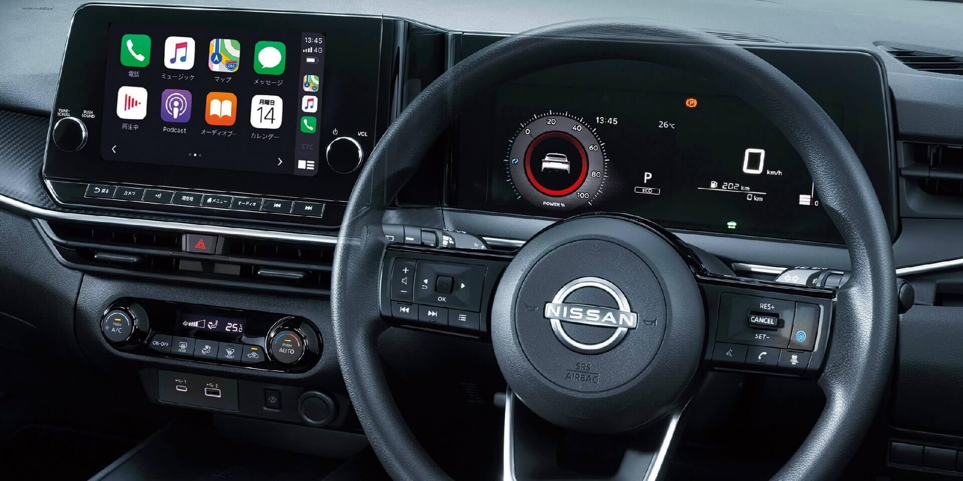 Центральная консоль и приборная панель Nissan Note e-POWER 2021