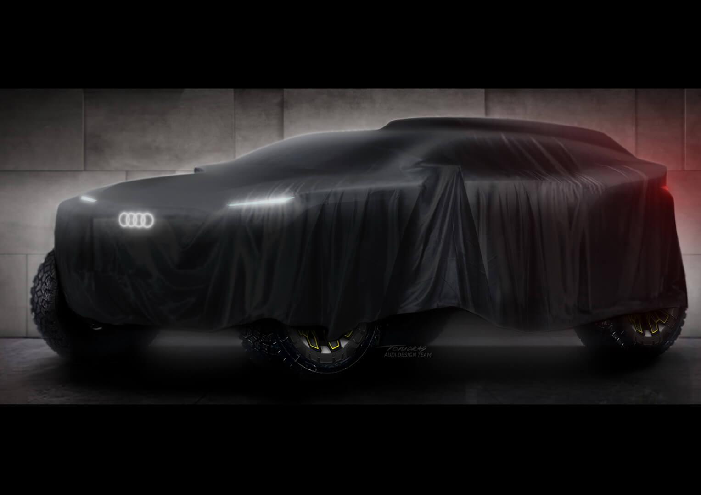 Audi впервые примет участие в знаменитом ралли Дакар в 2022 году с инновационным прототипом электрического внедорожника