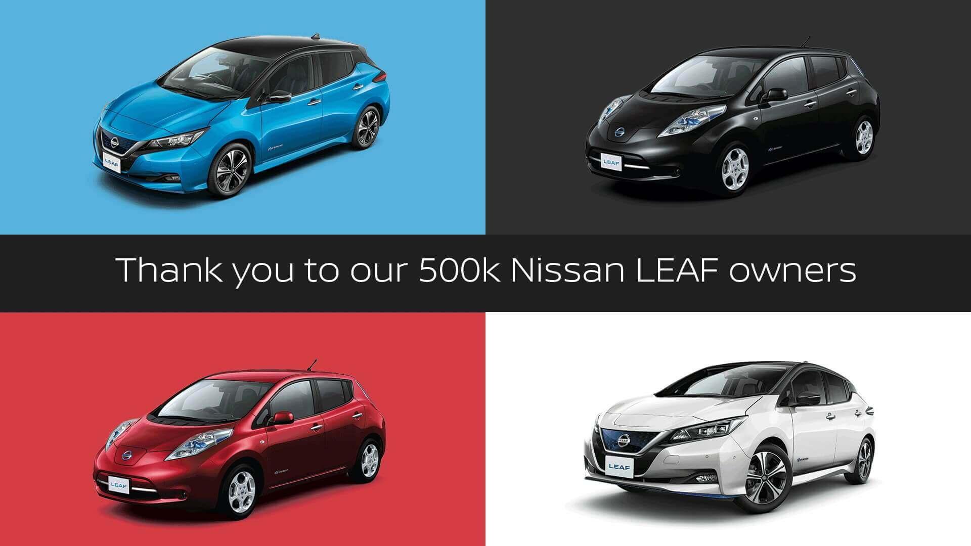 Nissan LEAF отмечает 10-летний юбилей и более 500 000 продаж