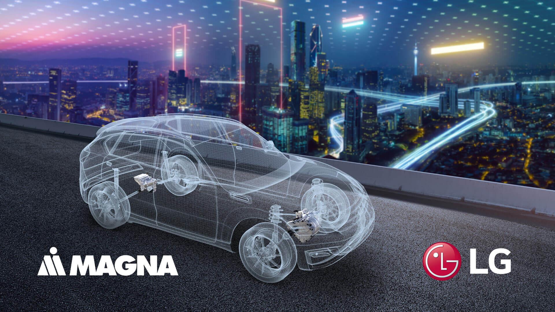 Совместное предприятиеLG иMagna будет производить основные компоненты для электромобилей