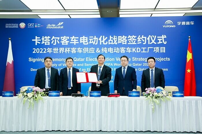 Yutong поставит 741 электрический автобус вКатар кчемпионату мира по футболу 2022