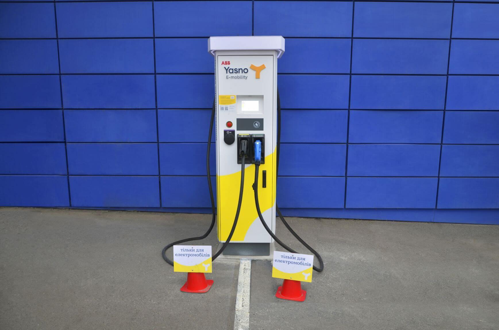Первая быстрая зарядная станция YASNO E-mobility появилась в Днепре на территории паркинга ТРЦ «Караван» (ул. Нижнеднепровская, 17)