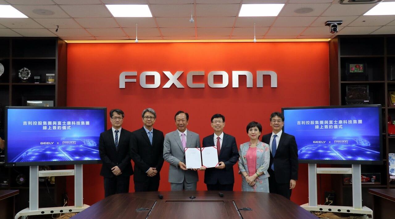 Geely и Foxconn объединяются для создания автомобилей для других брендов