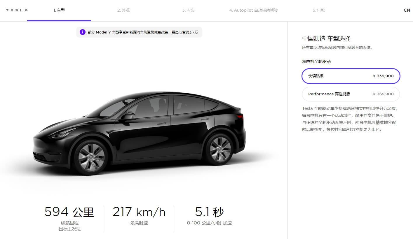 Tesla Model Y Made-in-China: версия Long Range, AWD