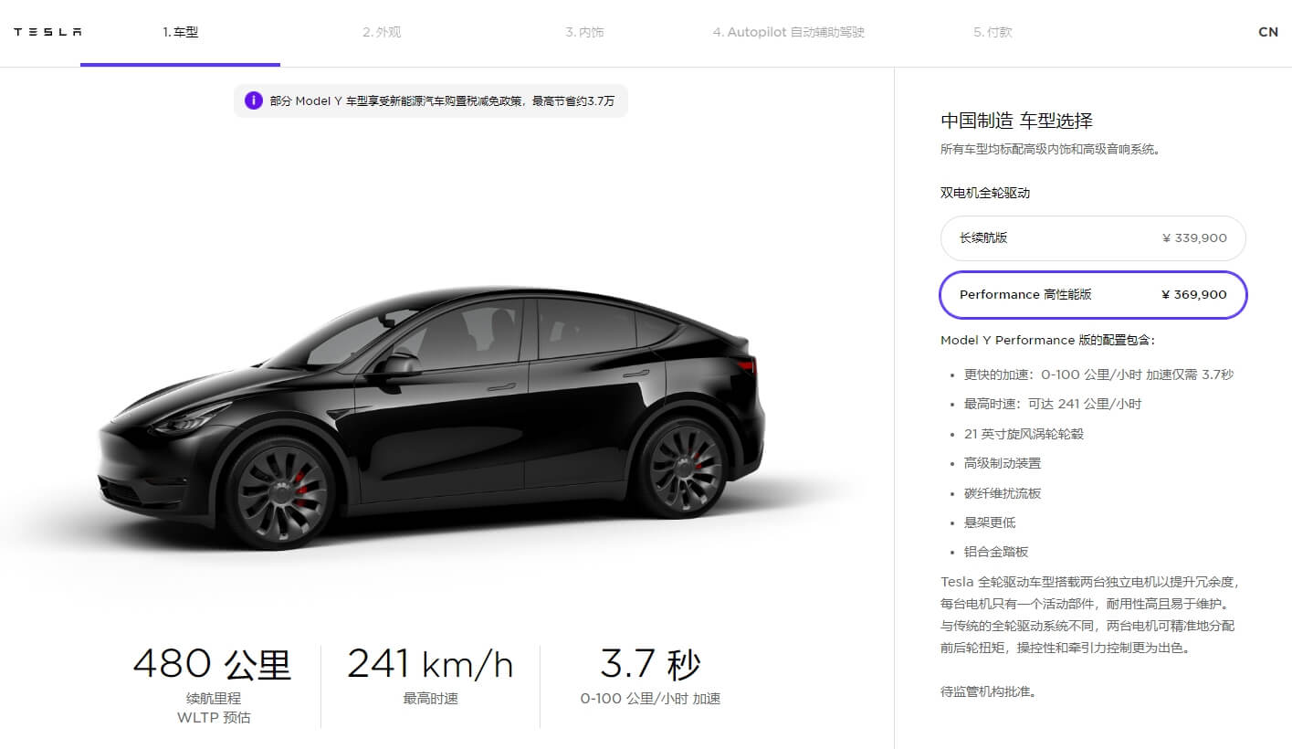 Tesla Model Y Made-in-China: версия Performance, AWD