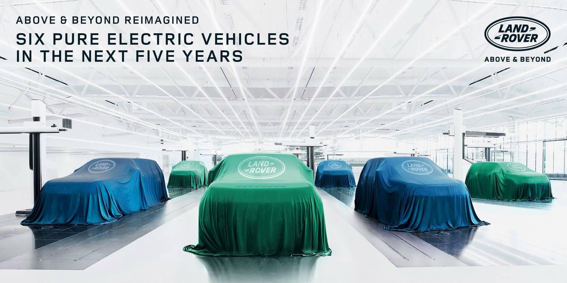 В ближайшие 5 лет Land Rover выпустит шесть полностью электрических внедорожников