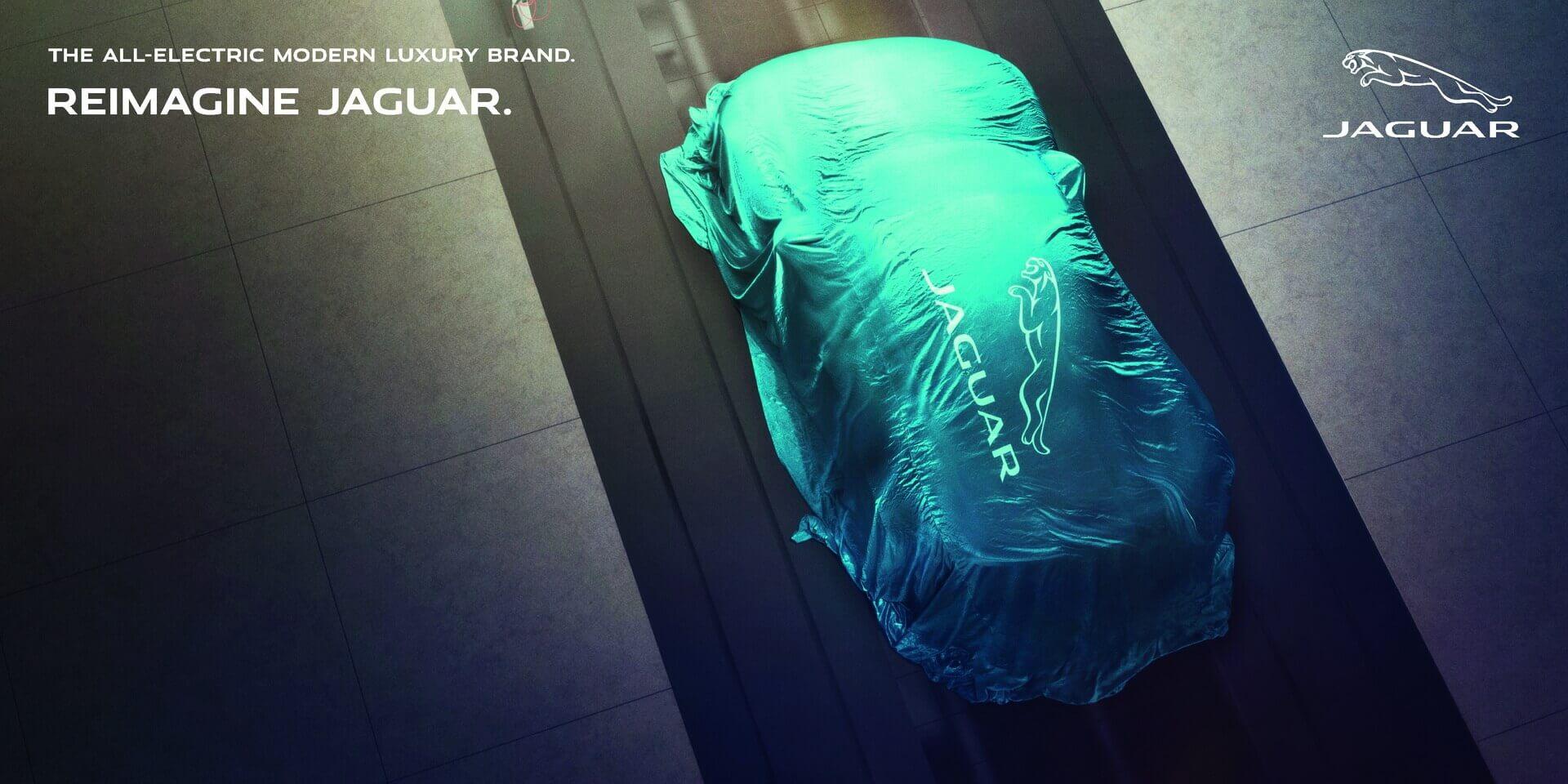 Jaguar превратится в люксовый электромобильный бренд к 2025 году