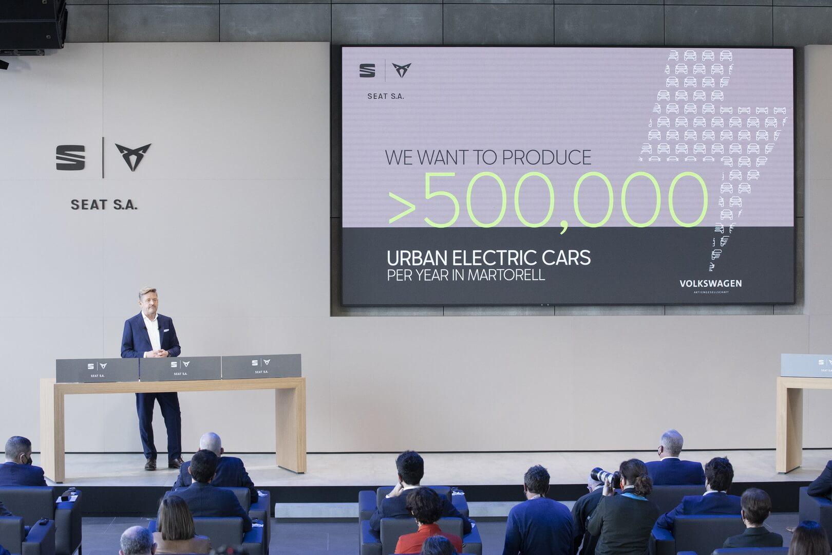 SEAT планирует выпускать 500000 электромобилей вгод с2025 года