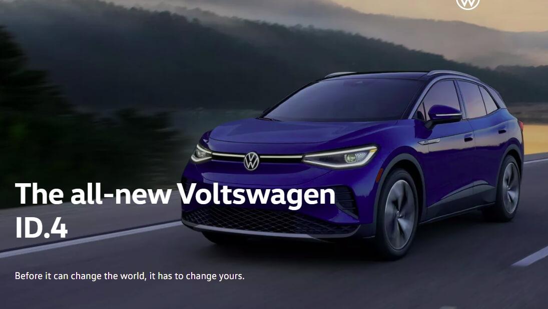 Упор Volkswagen на электрификацию отразился в названии бренда
