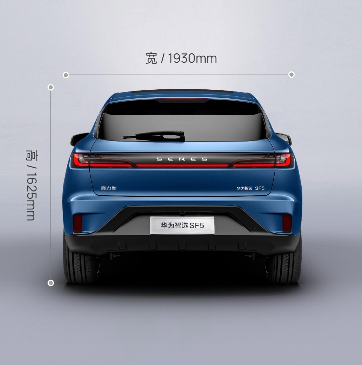 Ширина и высота кроссовера Seres Huawei Smart Selection SF5