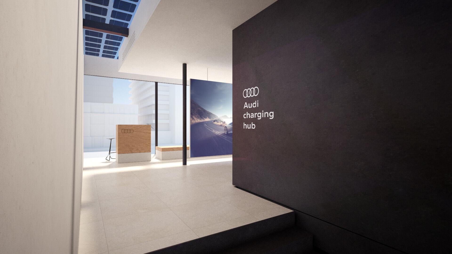 Зарядные станции «Audi charging hub» включают зону отдыха премиум-класса