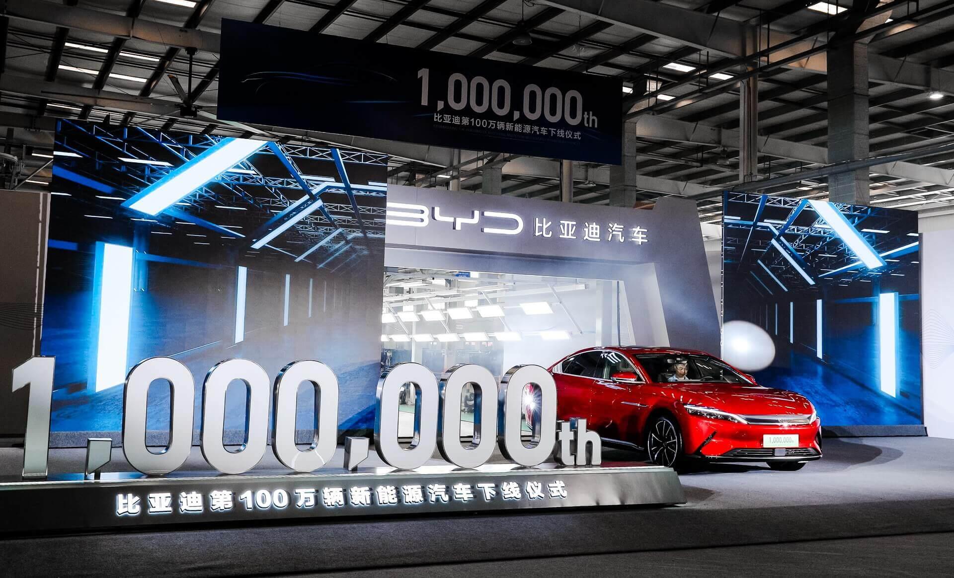 Миллионный легковой автомобиль BYD на новой энергии сошел с конвейера