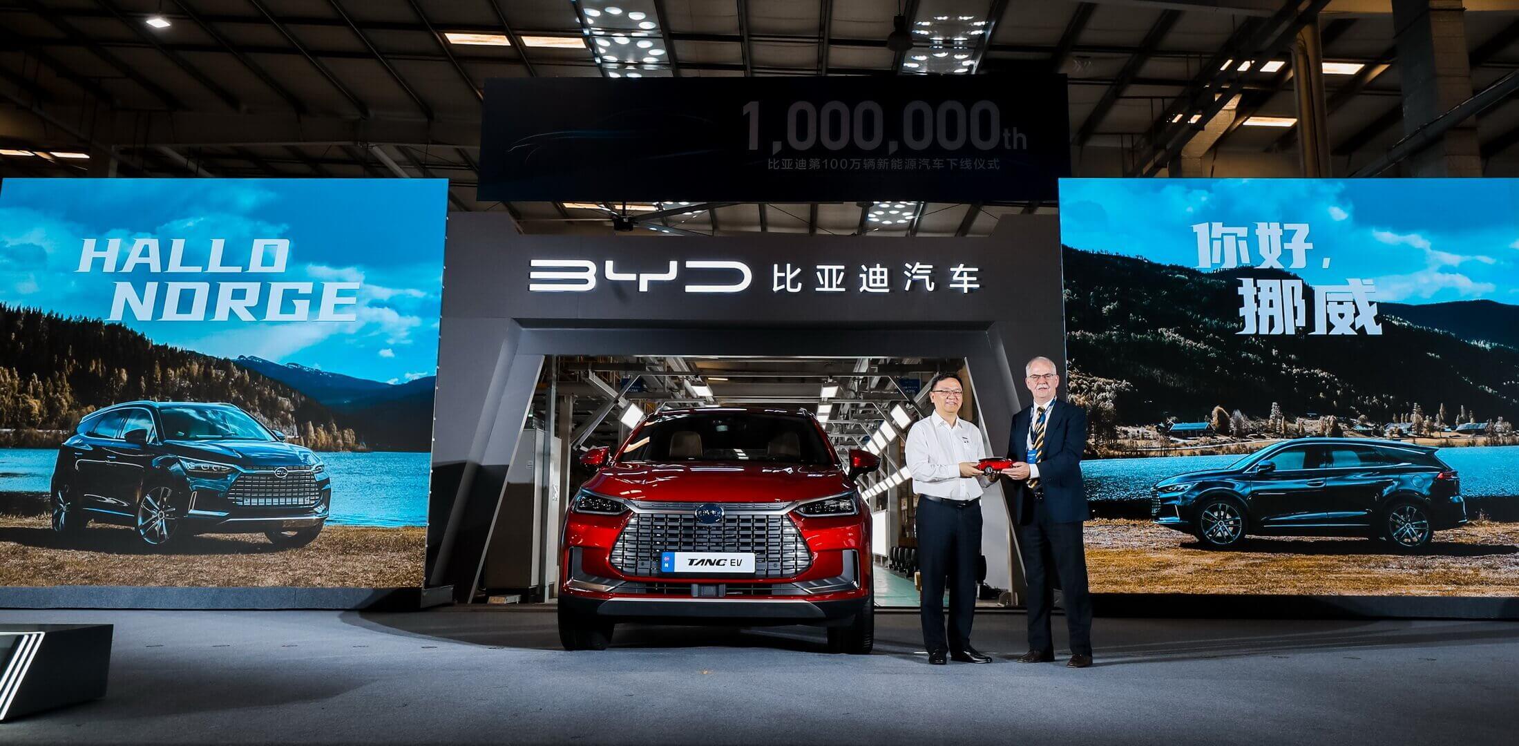Первые 100 полностью электрических внедорожников BYD Tang отправятся в Норвегию с планами поставки 1500 автомобилей в 2021 году