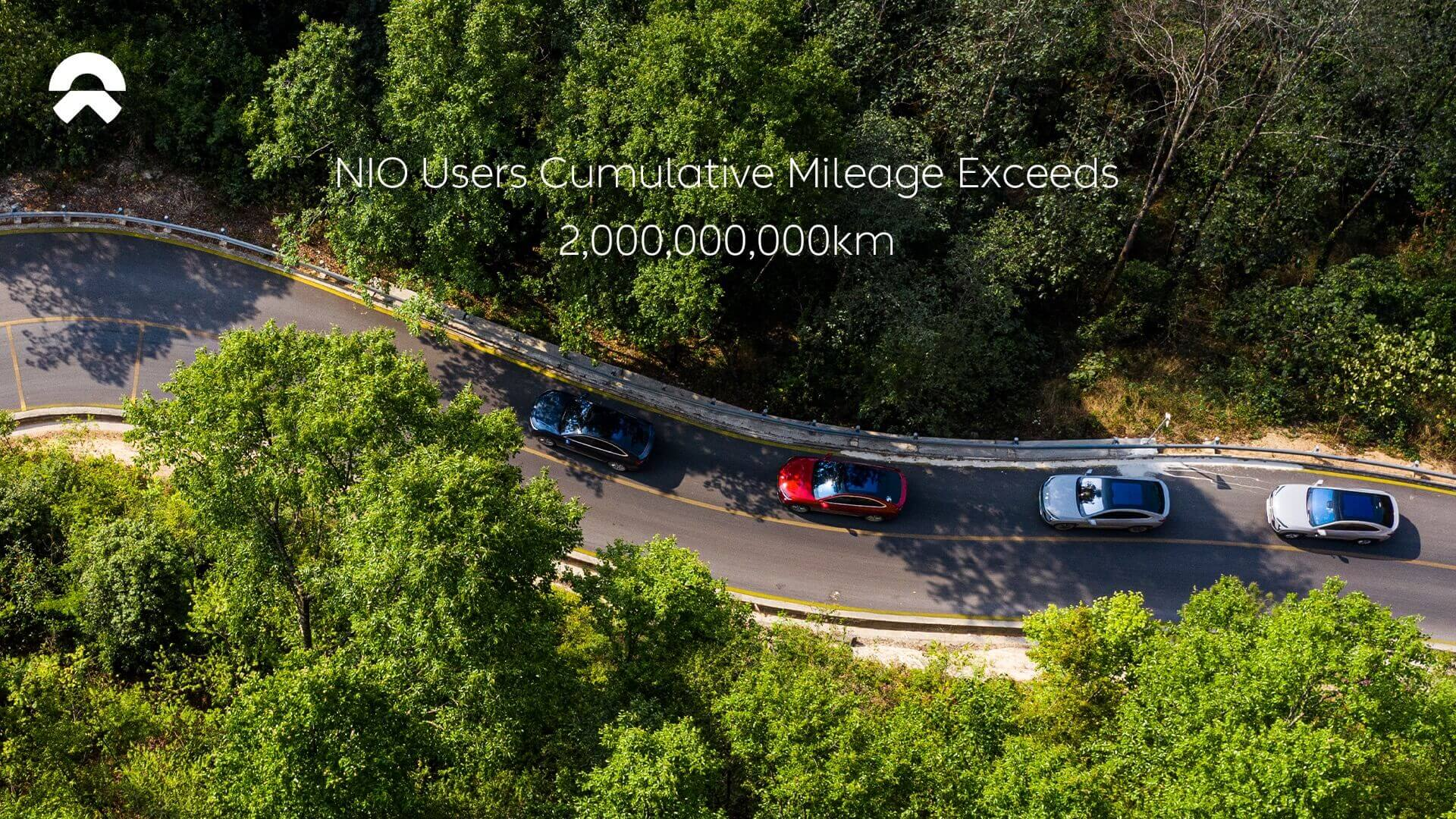 Электромобили NIO проехали 2 млрд км