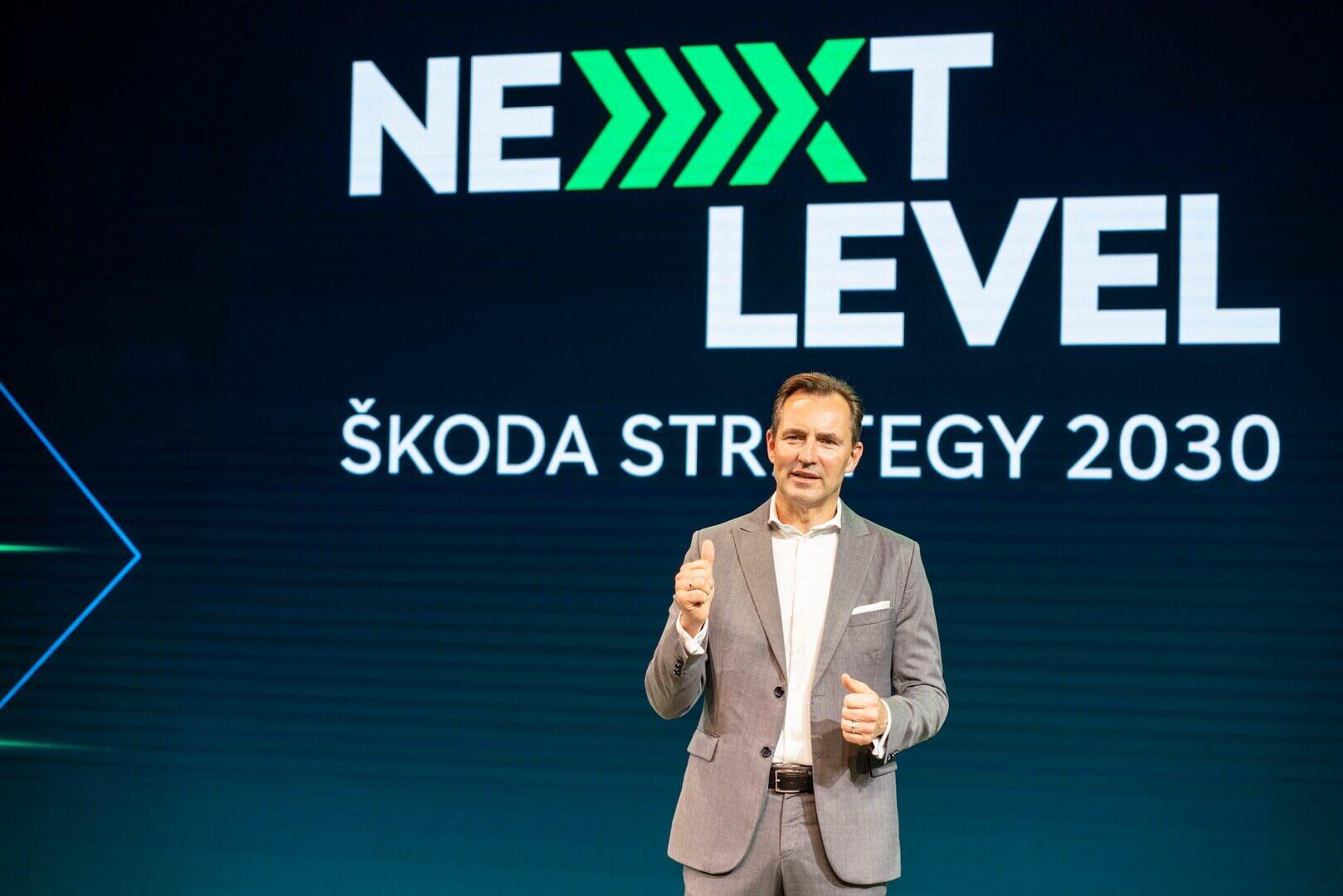 Skoda планирует выпустить как минимум три новых полностью электрических модели к 2030 году