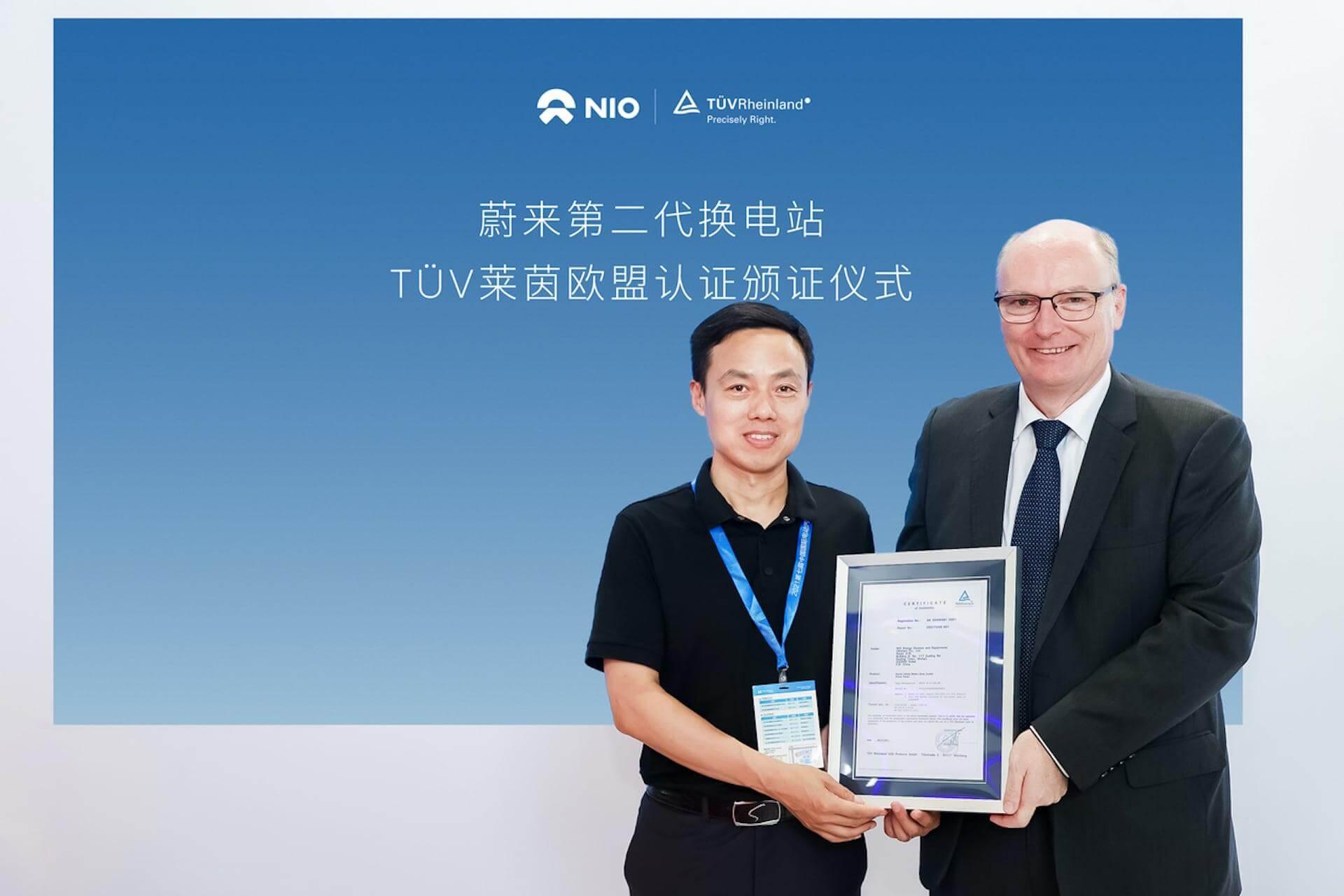 NIO получила сертификаты TÜVна продажу иэксплуатацию своих станций замены аккумуляторов изарядных устройств вовсех странах-членах ЕС