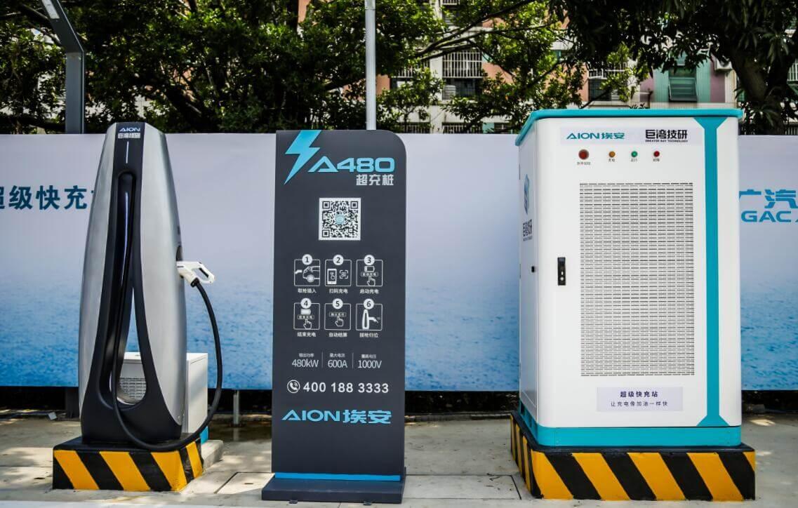 GAC Aion уже установила свою первую сверхмощную зарядную станцию вГуанчжоу