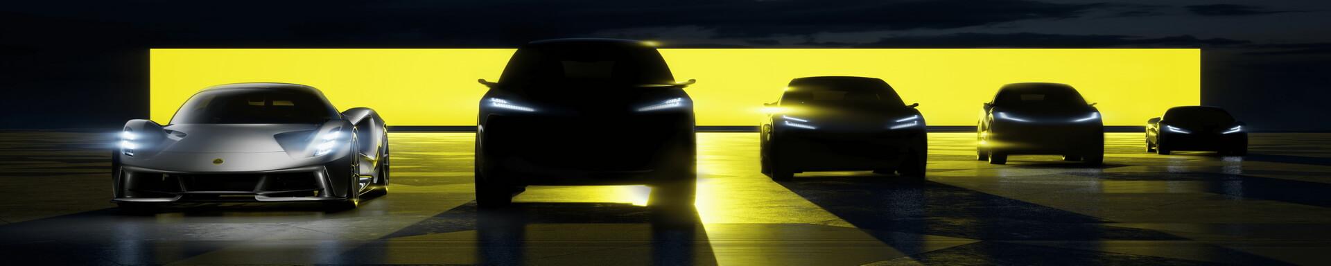 Lotus выпустит четыре новые электрические модели в ближайшие 5 лет