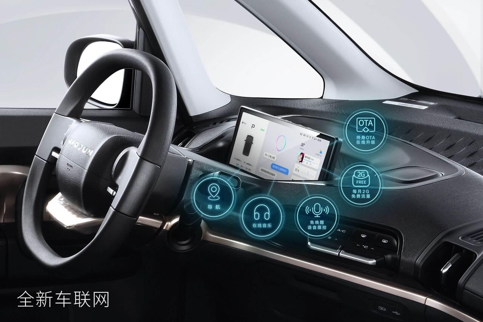 Baojun KiWi EVоснащен новейшей телематической системой Baojun2.0