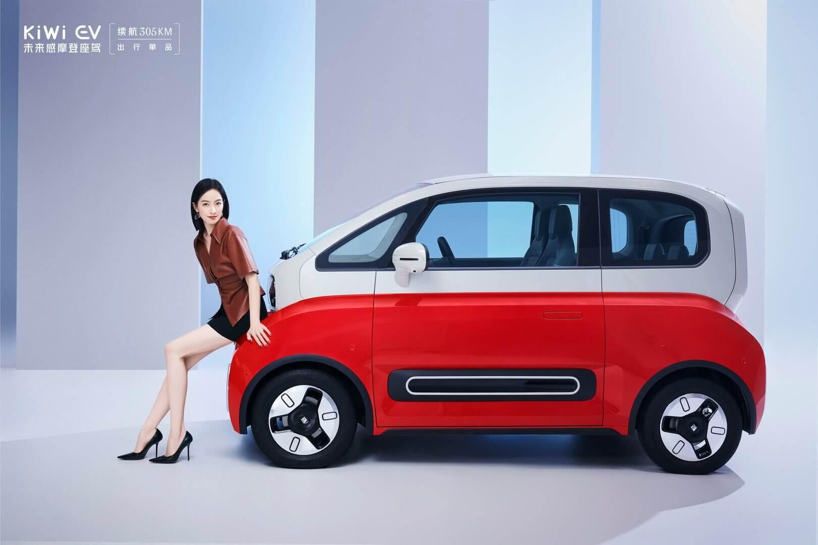 ВКитае представлен мини-электромобиль Baojun KiWi сзапасом хода 305км