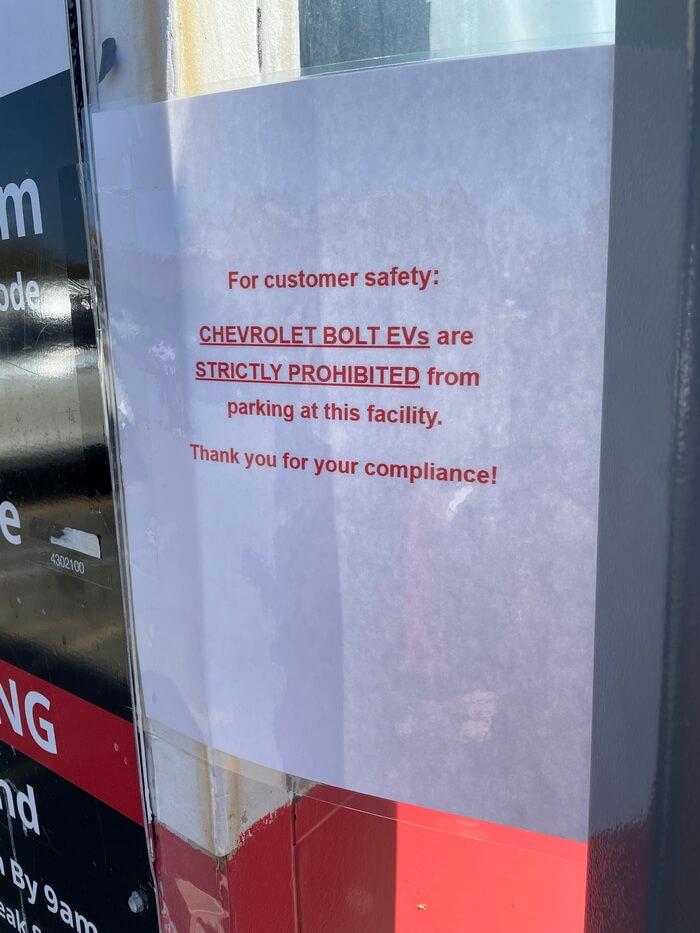 Настоянке вСан-Франциско запретили парковку электромобилей Chevrolet Bolt из-за риска возгорания батарей