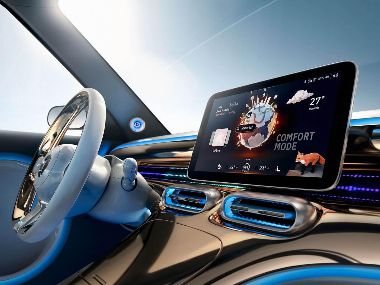 Центральная консоль Smart Concept №1