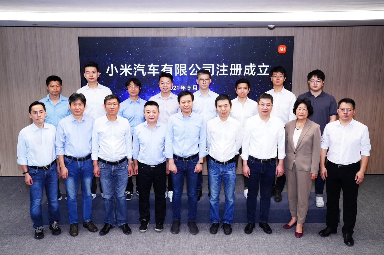 Xiaomi EV: компания официально зарегистрировала бизнес по производству электромобилей