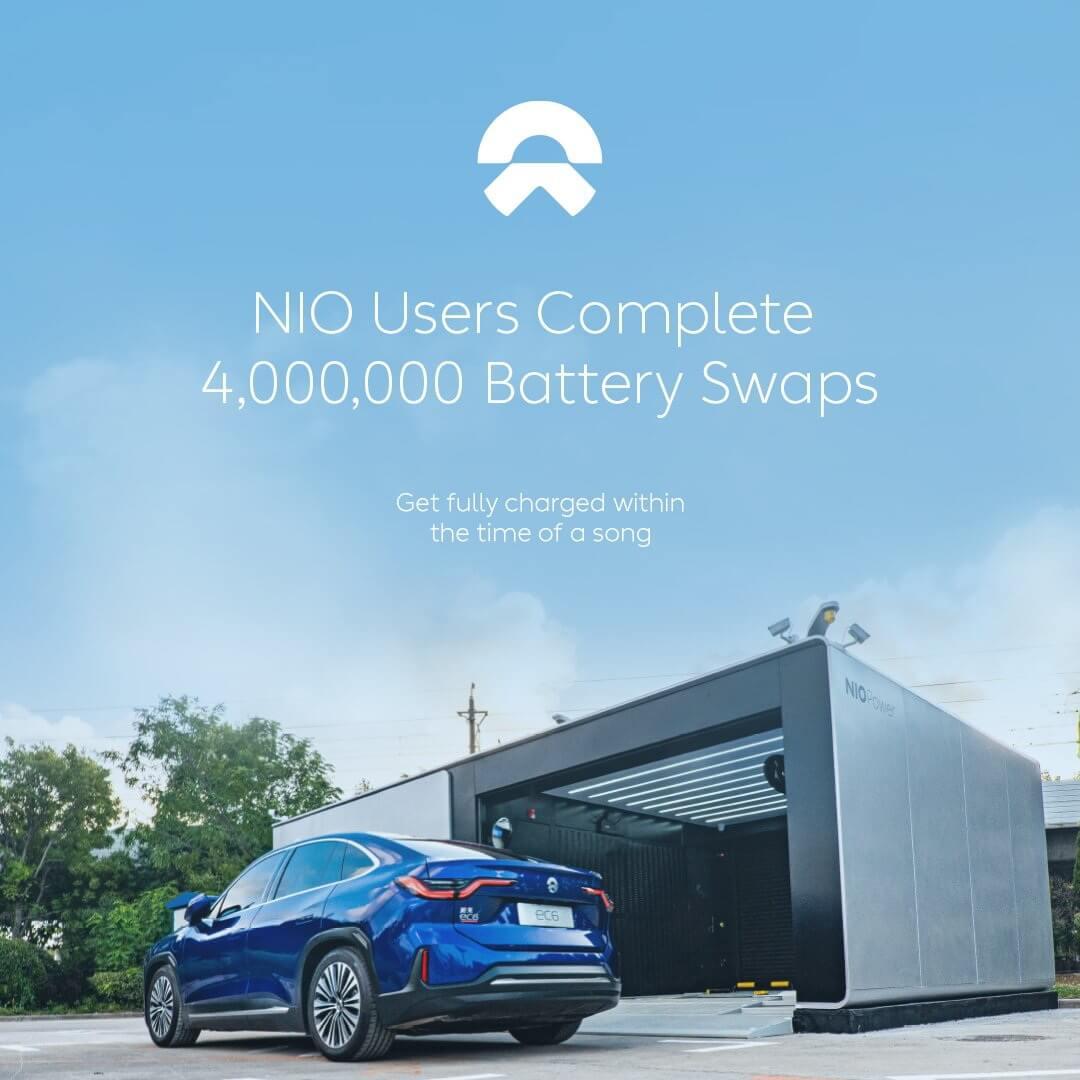 NIO сообщает о 4-х миллионной замене аккумуляторных батарей электромобилей
